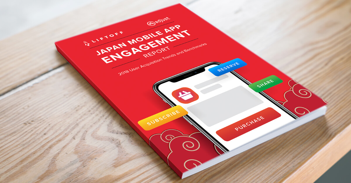 NEW! 2018 Japan Mobile App Engagement Report