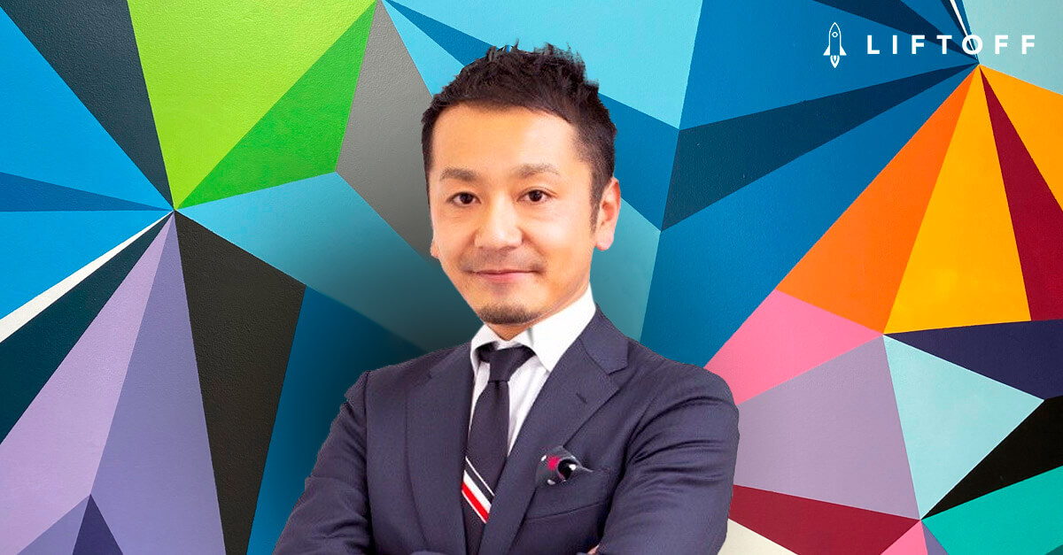 Liftoff Employee Spotlight: Kota Amano, Japan & Korea Country Sales Manager